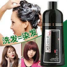 屈臣氏染发剂植物一洗黑洗发水纯自然色染发膏泡泡自己在家一支黑