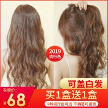 2019流行色染发剂植物网红神器女亚麻色纯自己在家染头发膏遮白发