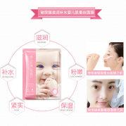 韩婵婴儿蚕丝面膜补水保湿正品美白学生收缩毛孔男女v脸提亮肤色