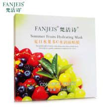 梵洁诗(FANJEIS) 面膜 水果水润面膜 1盒/5片
