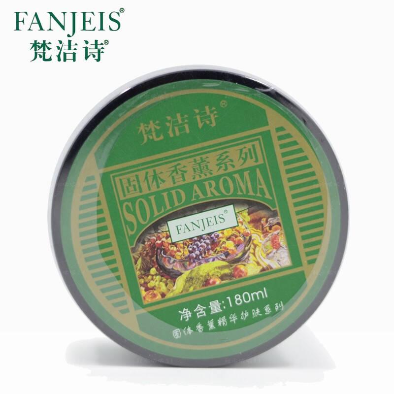 梵洁诗(FANJEIS) 柠檬面膜 180ml