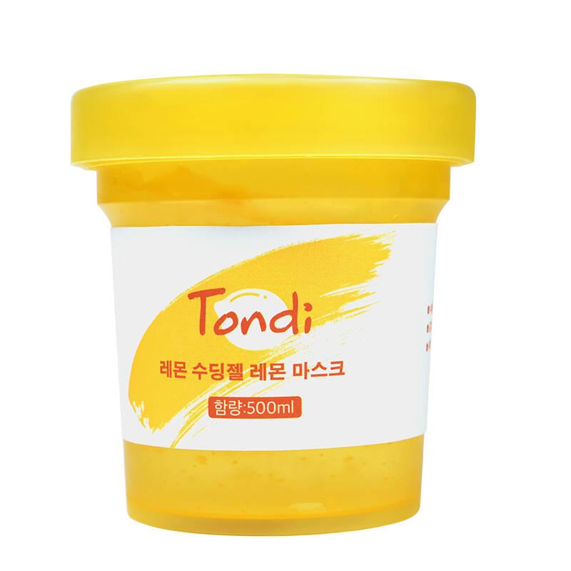 韩国Tondi柠檬VC睡眠面膜男女免洗冻膜夜间补水保湿美白提亮肤色涂抹式 500ml