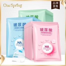 30片玻尿酸面膜夏季补水保湿收缩毛孔女学生清洁提亮肤色正品