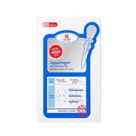 LEADERS/丽得姿韩国进口正品水库针剂补水保湿面膜修护清洁面膜20