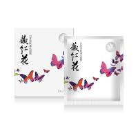 上海医药雨田氏藏红花白芨美肤透亮面膜滋润补水提亮锁水正品