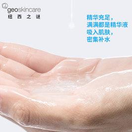 【38预售】纽西之谜南极冰藻面膜收缩毛孔补水保湿滋润面膜贴