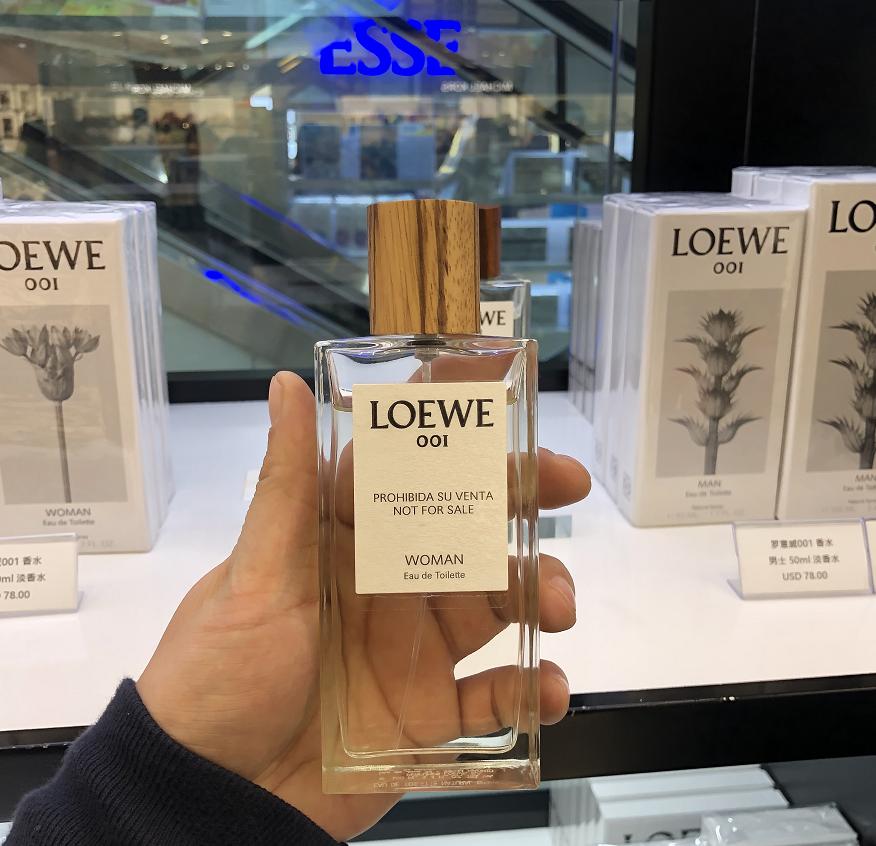 Loewe/罗意威 事后清晨001香水男女士淡香浓香 30ML/50ML/100ML