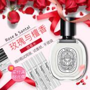 bagsy玫瑰与檀香50ml专柜香水女士持久淡香学生自然清新赠送小样