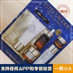 雅诗兰黛ANR七代小棕瓶精华50ml+多效智妍+眼霜+钢铁侠面膜套盒