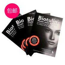 新品包邮Biotulin碧欧图灵紧致天然肉毒杆菌抗皱补水纤维面膜4片