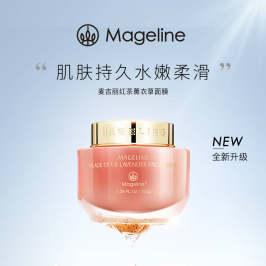 麦吉丽(mageline)红茶薰衣草面膜150g