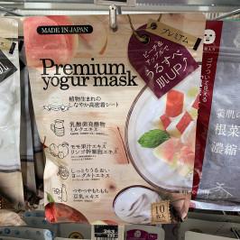 现货 日本本土新品Moist yogur mask水果优格酸奶面膜 美白滋润