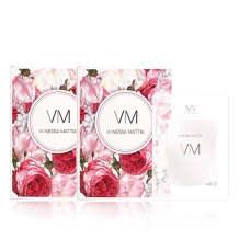 VANESSA MATTIA韩国VM瀑布鎏金面膜胶原蛋白补水保湿精华 两盒装