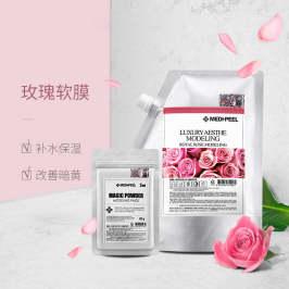 【明星推荐】韩国进口 美蒂菲(MEDI-PEEL)玫瑰营养凝胶软膜补水保湿 (1kg/袋+100g/袋)/盒