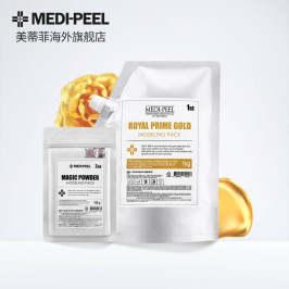 韩国进口 美蒂菲(MEDI-PEEL)黄金营养凝胶软膜套装紧致抗皱美容院专用涂抹式面膜 软膜1kg+精华粉100g