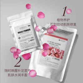 【次日达】韩国进口 美蒂菲(MEDI-PEEL)玫瑰软膜1100g补水保湿面膜粉 软膜1kg+精华粉100g-嫩白补水 收缩毛孔
