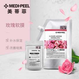 韩国进口 美蒂菲(MEDI-PEEL)玫瑰营养凝胶软膜 (1kg/袋+100g/袋)/盒 补水保湿