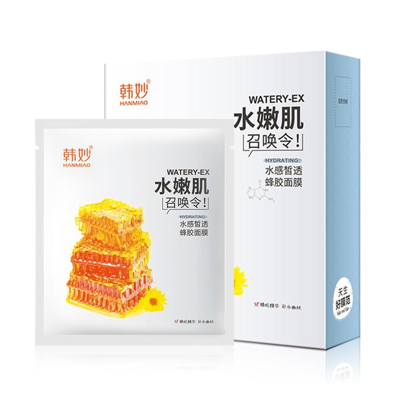 韩妙蜂胶水光补水面膜滋养嫩弹蜂胶急救玻尿酸补水面膜买一发三盒