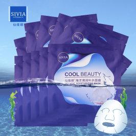 Sivia仙维娜海洋清润补水面膜30g面贴膜保湿嫩肤男女士10片装正品