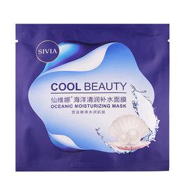 仙维娜海洋清润补水面膜贴男女脸部收缩毛孔滋润护肤保湿正品10片