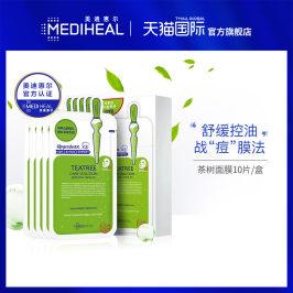 mediheal/美迪惠尔可莱丝茶树面膜 控油祛痘保湿学生面膜韩国10片