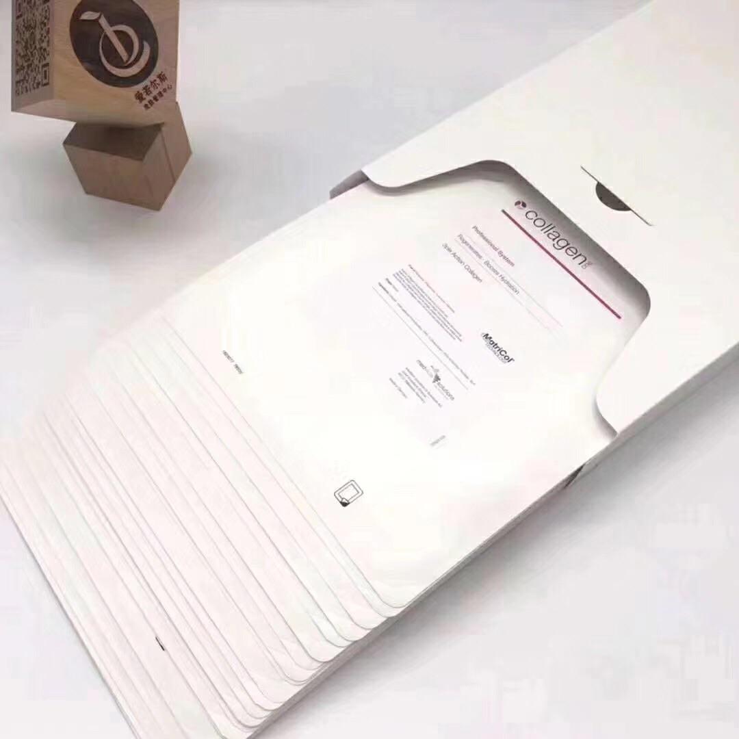 正品保证 -德国Matricol骨胶原天鹅绒面膜补水再生祛暗疮净白10片