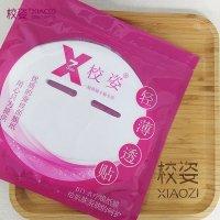 面膜纸蚕丝超薄一次性水疗湿敷补水鬼脸片装纸膜美容院专用正品