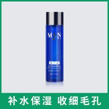 男士专用爽肤水补水保湿控油收缩毛孔滋润清爽须后水喷雾护肤品