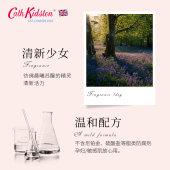 Cath Kidston英国原装进口保湿滋润嫩滑身体乳